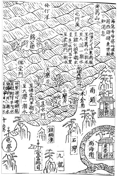 應檟《蒼梧總督軍門志‧全廣海圖》左下方寫上「屯營」。明嘉靖年間。