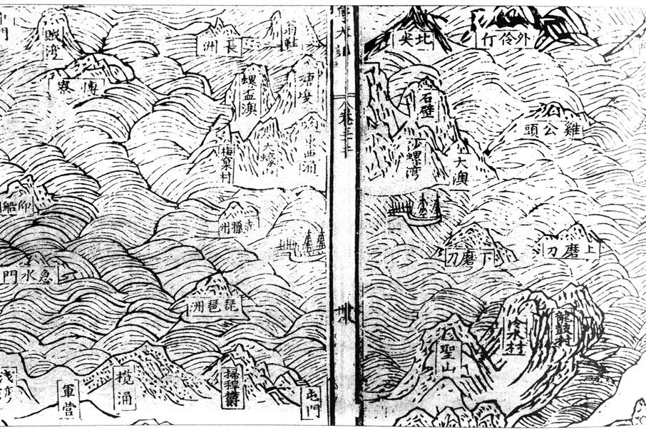 郭棐《粵大記‧廣東沿海圖》上,屯門名字已清楚寫出位置。明嘉靖年間。