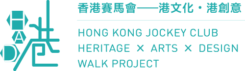 Hong Kong Kockey Club Charities Trust 香港賽馬會慈善信託基金