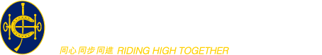 Hong Kong Jockey Club Charities Trust 香港賽馬會慈善信託基金